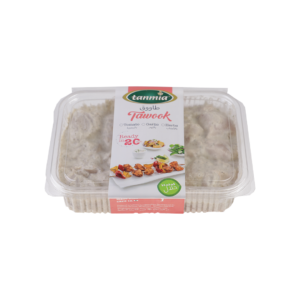 from Tanmia Kitchen, Marinated Taouk with garlic in packaging