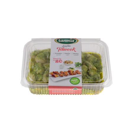 from Tanmia Kitchen Ready to Cook Marinated Taouk with Herbs in packaging